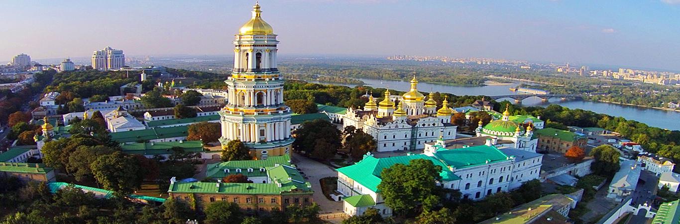 ukraine_97023651_website